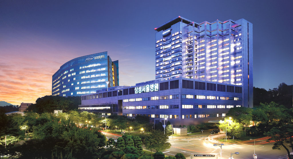Second Leksell Gamma Knife Icon helps Korean center keep up with radiosurgery demand